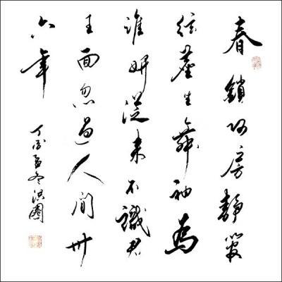 李洪圈兴艺空间精选封面动态图片