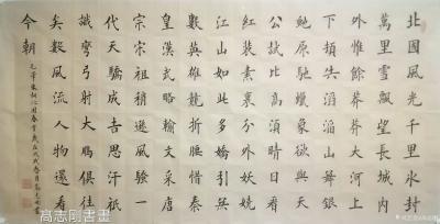 高志刚兴艺空间精选封面动态图片