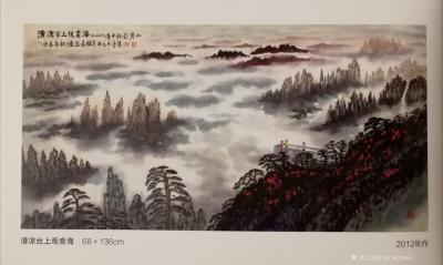马曙光兴艺空间精选封面动态图片
