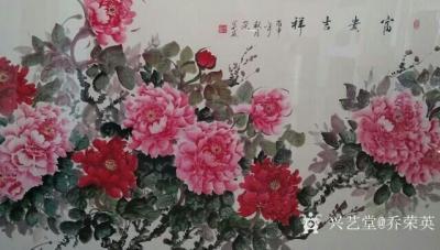 乔荣英兴艺空间精选封面动态图片
