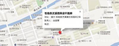 鑫金轩画廊兴艺空间精选封面动态图片