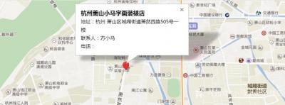 小马字画装裱店兴艺空间精选封面动态图片