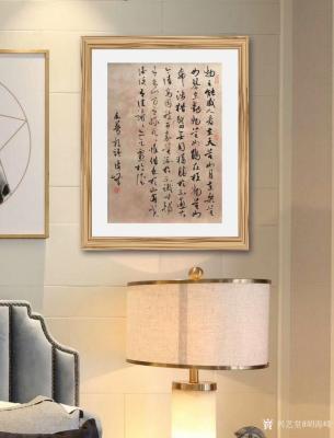 胡海峰兴艺空间精选封面动态图片