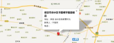 书香阁字画装裱店兴艺空间精选封面动态图片