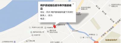华鑫字画装裱店兴艺空间精选封面动态图片
