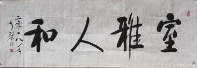 秦发艺兴艺空间精选封面动态图片