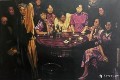 韦振华兴艺空间精选封面动态图片