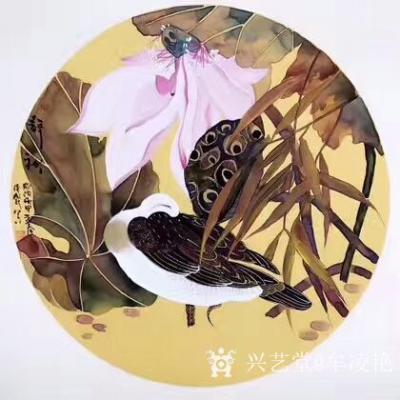 牟凌艳兴艺空间精选封面动态图片