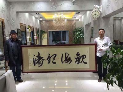 张忠廉兴艺空间精选封面动态图片