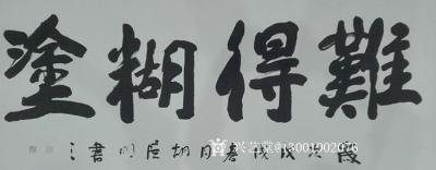 胡广明兴艺空间精选封面动态图片