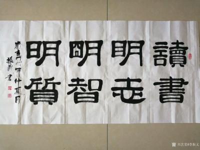 李振义兴艺空间精选封面动态图片