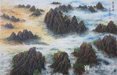 崔宁兴艺空间精选封面动态图片