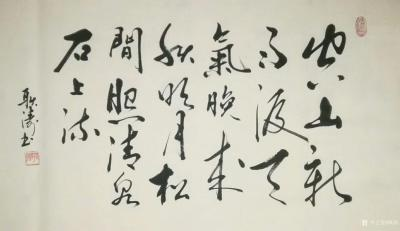耿涛兴艺空间精选封面动态图片