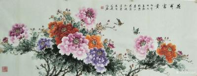 刘建岭兴艺空间精选封面动态图片