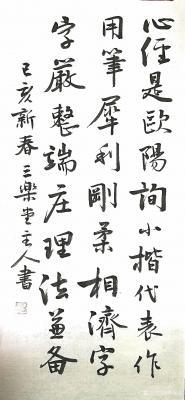陈培泼兴艺空间精选封面动态图片
