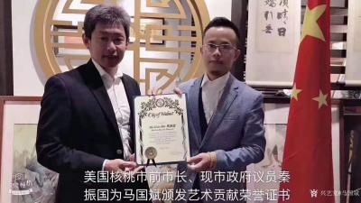 马国斌兴艺空间精选封面动态图片