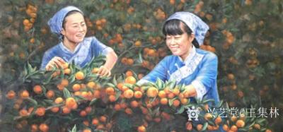 王集林兴艺空间精选封面动态图片