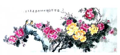 周兰辰兴艺空间精选封面动态图片