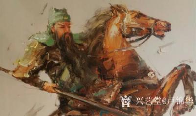 卢锦华兴艺空间精选封面动态图片